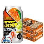 8/30新発売 送料無料 アサヒ もぎたて 新鮮オレンジライム 350ml×2ケース/48本(048)