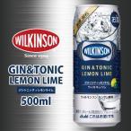 ウィルキンソン ジントニック+レモンライム 500ml×1ケース/24本(024)