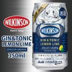 ウィルキンソン ジントニック+レモンライム 350ml×1ケース/24本(024)