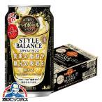 送料無料 アサヒ スタイルバランス 香り華やぐ ハイボールテイスト 0.00% 350ml×1ケース/24本(024)