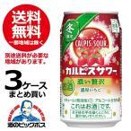 アサヒビール  カルピスサワー 19限濃いちご缶350