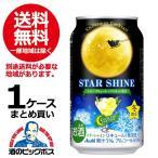 アサヒビール カクP19冬スターシャイン缶350