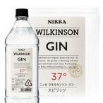 NEWボトル ウィルキンソン ジン 37度 1800ml