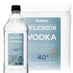 ウィルキンソン ウォッカ 40度 1920ml