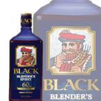 ウイスキー 限定発売 ブラックニッカ誕生60周年記念ボトル ニッカ  ブラックニッカ ブレンダーズスピリット 43度 700ml whisky