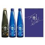 日本酒 日本酒 松竹梅白壁蔵 澪(みお)2本&澪ドライ 1本 300ml 3本セット 澪専用オリジナル箱 『FSH』