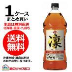 送料無料 宝 タカラ キングウイスキー 凛(りん)セレクト 37度 2700ml(2.7L)×1ケース/6本(006)