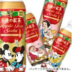 2016/12/6限定発売 キリン 午後の紅茶 アップルティーソーダ 500ml×1ケース/24本(024)