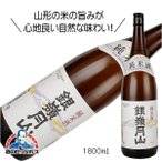 日本酒 銀嶺月山 純米酒 1800ml sake