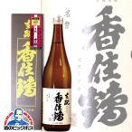 日本酒 普通酒 sake 香住鶴 生 きもと からくち 720ml