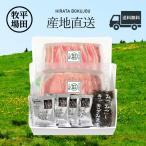 ギフト gift 詰め合わせ セット 肉 豚肉 ギフト 冷凍 送料無料 平田工房(平田牧場) JHS-15 三元豚ロース・バラしゃぶしゃぶギフト