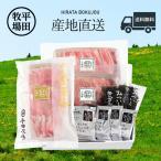 ギフト gift 詰め合わせ セット 肉 豚肉 ギフト 冷凍 送料無料 平田工房(平田牧場) JHS-23 金華豚・三元豚 合盛りしゃぶしゃぶギフト