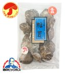 干し椎茸 どんこ しいたけ 国産 信栄 冬〓 国内産椎茸 100g×1袋 日本産 原木乾しいたけ