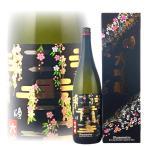 日本酒 日本酒 お歳暮ギフト 奥の松 大吟醸 1800ml