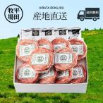 ギフト gift 詰め合わせ セット 肉 豚肉 ギフト 冷凍 送料無料 平田工房(平田牧場) HSF19-5 日本の米育ち 三元豚ロールステーキ10個ギフト