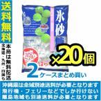 送料無料 ばら印 氷砂糖クリスタル 1Kg×2ケース20個(020)