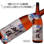 日本酒 日本酒 宝風 刈穂 純米酒 1800ml