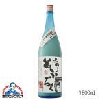 小山本家 天狗のどぶろく 1.8L sake