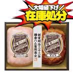 ハム 鎌倉ハム富岡商会 KN-500 食品ギフト ハムギフト 詰め合わせ ニッポンハム