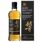 ウイスキー マルス モルテージ 越百(こすも) モルトセレクション 43度 700ml whisky