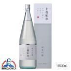 日本酒 日本酒 白瀧 上善如水 純米吟醸 1800ml