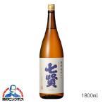 日本酒 七賢 風凛美山 純米酒 1800ml  日本酒・山梨
