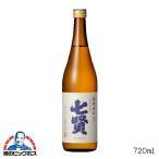 日本酒 七賢 風凛美山 純米酒 720ml  日本酒・山梨県 sake