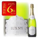 シャルドネ100%で造られたスパークリングワイン