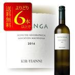 白ワイン よりどり6本送料無料 キリ・ヤーニ パランガ ホワイト 750ml ギリシャワイン wine