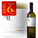 よりどり6本送料無料 サントリーニ アシルティコ-アシリ 750ml ギリシャワイン