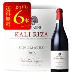 赤ワイン よりどり6本送料無料 キリ・ヤーニ カリ・リーザ 750ml ギリシャ wine