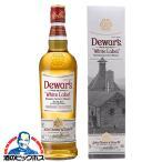 洋酒 ウイスキー デュワーズ ホワイトラベル 40度 700ml ブレンデッド