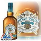 ウイスキー ポイント2倍 シーバスリーガル ミズナラ スペシャルエディション 40度 700ml ブレンデッド whisky