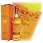 ウイスキー グレンモーレンジ 10年 オリジナル 40度 700ml whisky