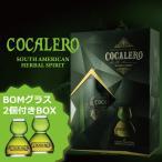 コカレロ 29度 ボムグラス2個付きボックス 700ml