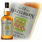 ヘーゼルバーン12年 100%オロロソシェリー樽熟成 46度 700ml 正規品
