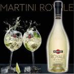 マルティーニ ロワイヤル 750ml