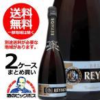 送料無料 ポイント2倍 レイモス ブリュット マスカット・オブ・アレキサンドリア 750ml×12本 スペイン産スパークリングワイン(012)