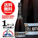 送料無料 レイモス ブリュット マスカット・オブ・アレキサンドリア 750ml×1ケース/6本 スペイン産スパークリングワイン(006)