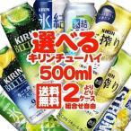 北海道・九州・四国の配送は1個口毎にプラス200円かかります。