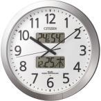 RHYTHM リズム時計 クロック 電波掛け時計 温湿度表示付 プログラムカレンダー404 4FN404-019 (4FN404SR19のシチズンモデル)