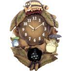RHYTHM リズム時計 クロック となりのトトロ 掛け時計 キャラクター時計 メロディ付 トトロM837N 4MJ837MN06