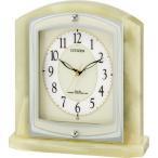 CITIZEN シチズン リズム時計 クロック 電波置き時計 パルラフィーネR400 8RY400-005
