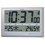 CITIZEN シチズン リズム時計 クロック 掛け置き兼用時計 温湿度表示付 カレンダー付 パルデジットペール 8RZ111-019