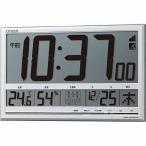 CITIZEN シチズン リズム時計 クロック 電波掛け置き兼用時計 デジタルクロック ペールナビ 8RZ147-003