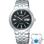 サイズ調整無料 CITIZEN ATTESA シチズン アテッサ エコドライブ電波時計 メンズ腕時計 AT6000-52E