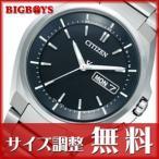サイズ調整無料 CITIZEN シチズン ATTESA アテッサ エコドライブ電波時計 メンズ腕時計 AT6010-59E