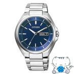 CITIZEN ATTESA シチズン アテッサ スーパーチタニウム メンズ腕時計 AT6050-54L