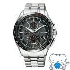 サイズ調整無料 CITIZEN ATTESA シチズン アテッサ ワールドタイム電波時計 クロノグラフ メンズ腕時計 AT8144-51E