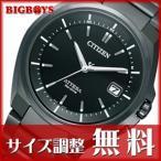 サイズ調整無料 シチズン CITIZEN ATTESA アテッサメンズ エコドライブ電波時計 メンズ腕時計 ATD53-3051